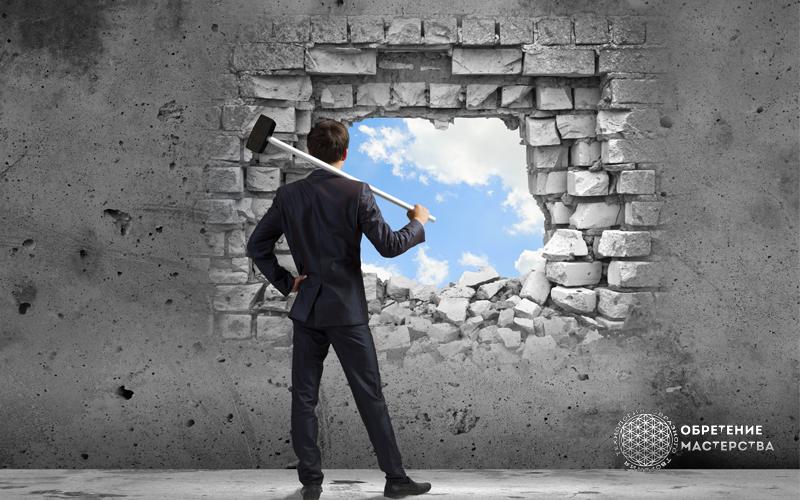 Путь к успеху: как поднять свой потолок?