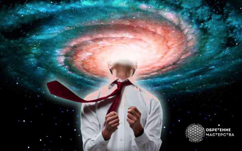 Уровни сознания. Теория перехода