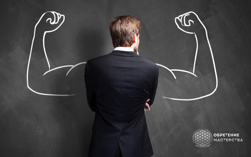Амбиции: как быть амбициозным и счастливым?