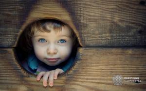 Внутренний ребенок: инструкция по применению