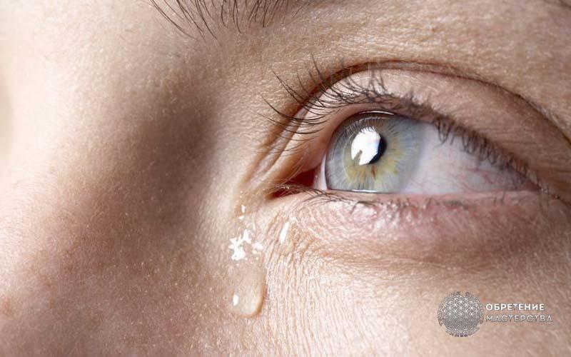В чем истинное значение слез?