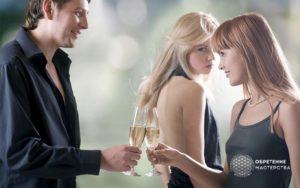 Почему муж смотрит на других, рядом с идеальной женщиной | Блог Обретение Мастерства
