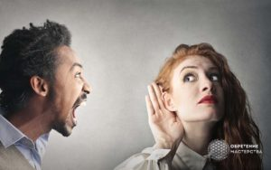 Вселенная не слышит частицу «НЕ»: правда или вымысел? | Блог Обретение Мастерства