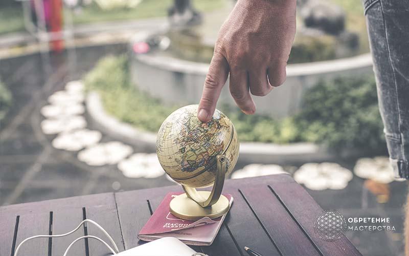 Законы Притяжения и Сохранения энергии: влияние на внешний мир | Блог Обретение Мастерства