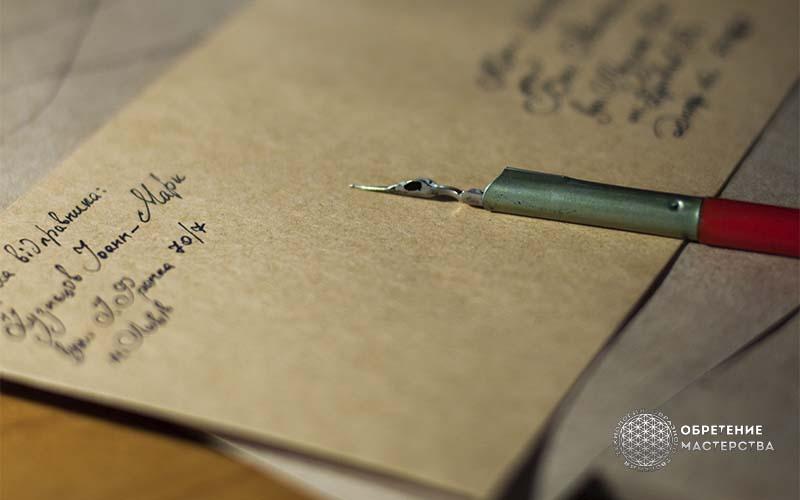 КВЕСТ [Комната №1] | Блог Обретение Мастерства