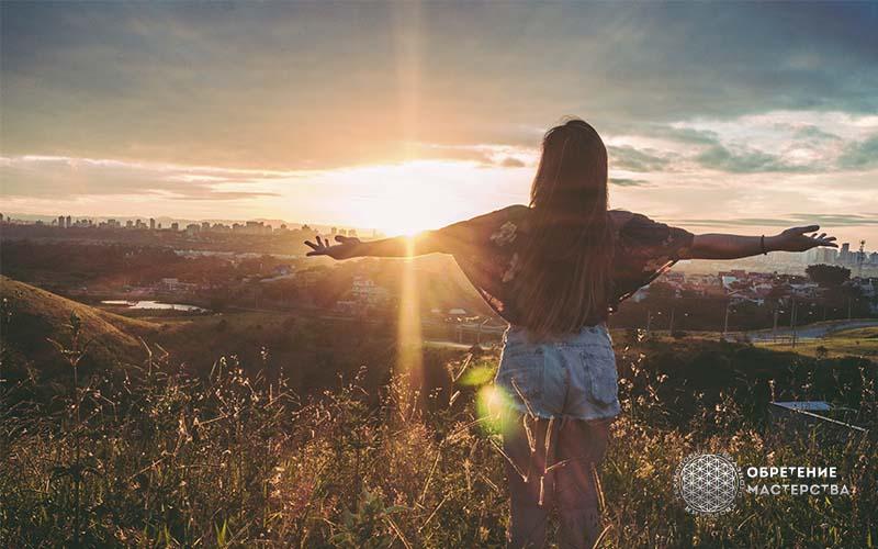 Женская энергия: бороться и искать, найти и не сдаваться | Блог Обретение Мастерства
