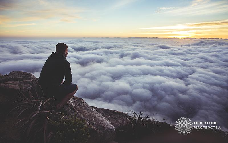 Как практиковать осознанность? | Блог Обретение Мастерства