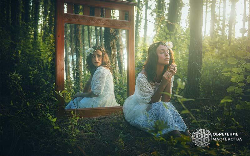 Как внутренний образ влияет на жизнь? | Блог Обретение Мастерства