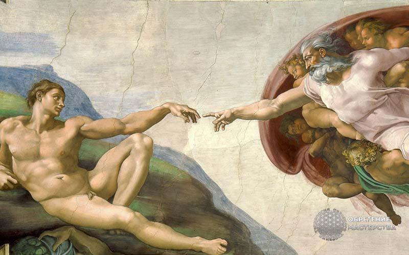 Лицом к лицу с Богом | Блог Обретение Мастерства