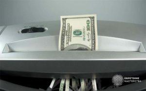 Я боюсь быть богатым   Блог Обретение Мастерства
