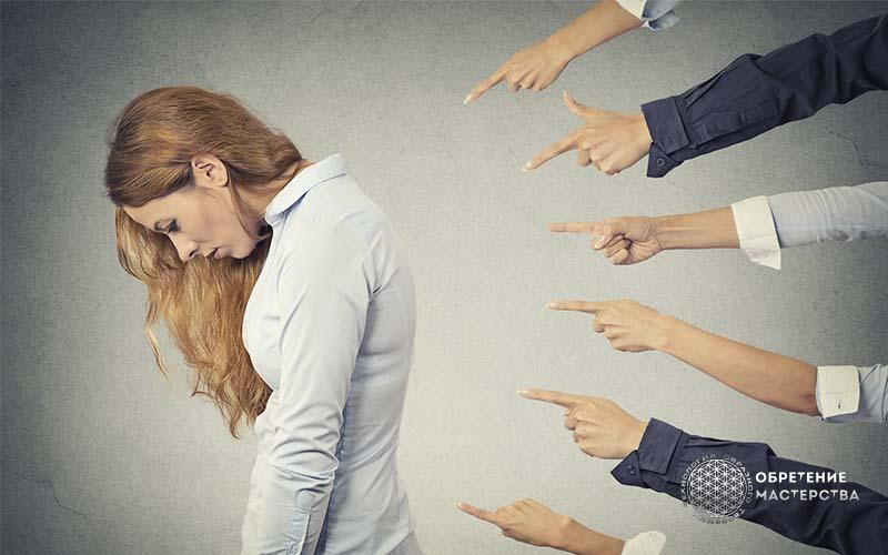 Чувство вины: внутреннее и внешнее | Блог Обретение Мастерства